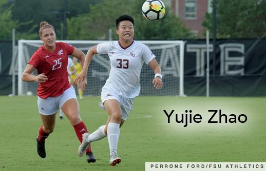 Yujie Zhao, FSU, Florida State University, NCAA, women's soccer, women's world football show, podcast, China Women's Soccer